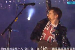 Muse演唱《Survival》