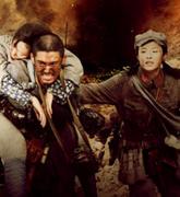 《战争不相信眼泪》 浙江卫视