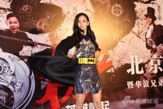 Angelababy《太极2 》北京首映变身蝙蝠女