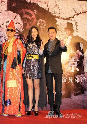Angelbaby《太极2》北京首映与梁家辉王中磊