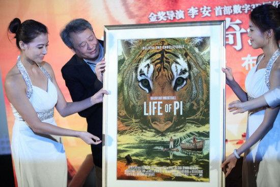揭幕中文海报