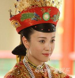 2006年电视剧《大清后宫》饰孝全成皇后