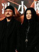 导演乌尔善