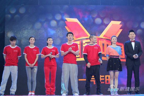 参加《冠军中国》
