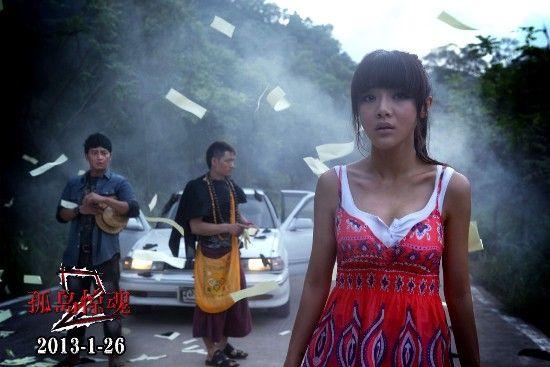 《孤岛惊魂2》邓家佳踏上死亡之路