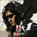 风飞沙(2007)