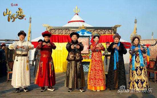 刘恺威皇太极和蔡少芬哲哲大婚