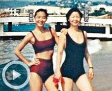 林青霞回忆与邓丽君在法国游泳