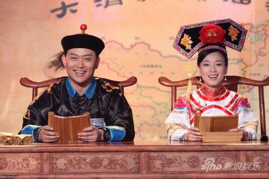 黄海冰和张庭玩清朝新闻播报