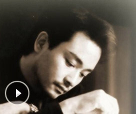 张国荣代表作《当爱已成往事》MV