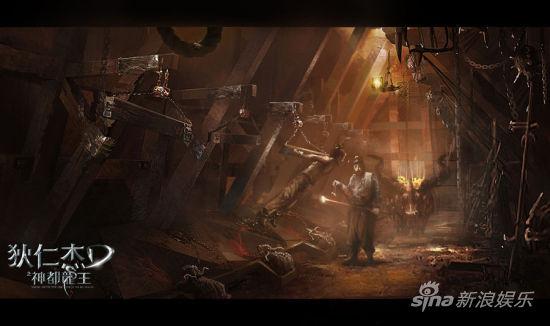 《狄仁杰之神都龙王》手绘图 水下3d谜案