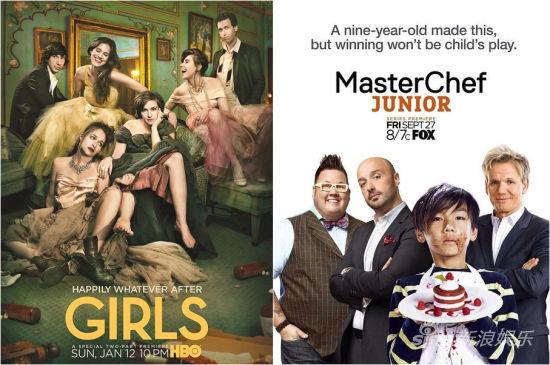 《衰姐们》明年1月播出新一季,《少年大厨》获续订
