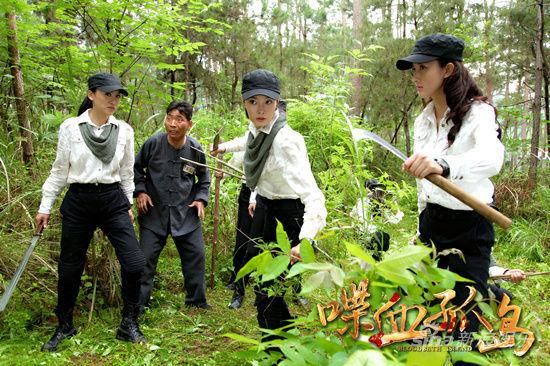 《喋血孤岛》开播 刘恺威婚后荧屏首秀