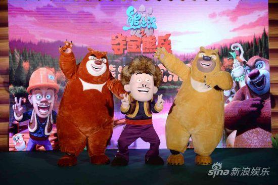 《熊出没》三主角亮相