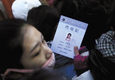 2月10日,解放軍藝術學院,劉詩童擠進人堆察看初試榜。