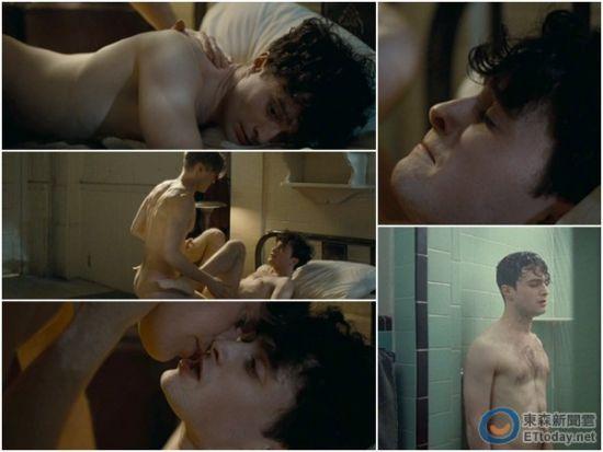 丹尼尔全裸床戏令人大跌眼镜