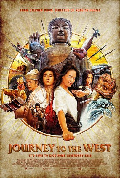 《西游降魔篇》海报