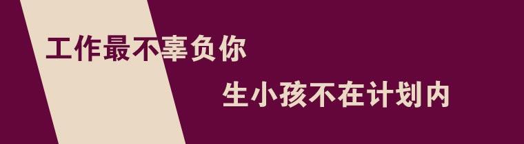 田朴�B标题4