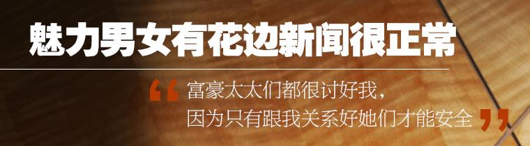叶璇标题4