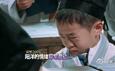 杨阳洋发飙流泪