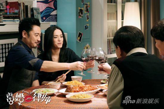 池海东与罗鹂一家人吃饭-离婚律师 将收官 吴秀波姚晨感情成谜图片