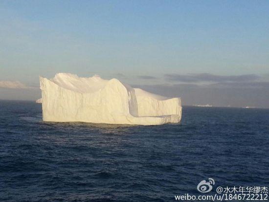 南极冰山(1月26日图片)