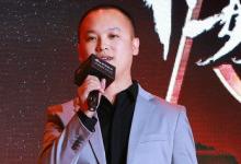 前主编张晗:见证市场商业化 只需超越自己