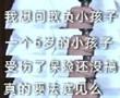导演回应吴镇宇炮轰 网友斥其不负责任