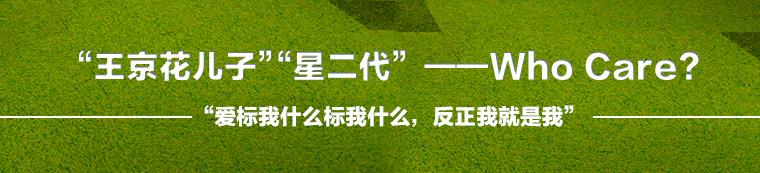 dongzijian标题2