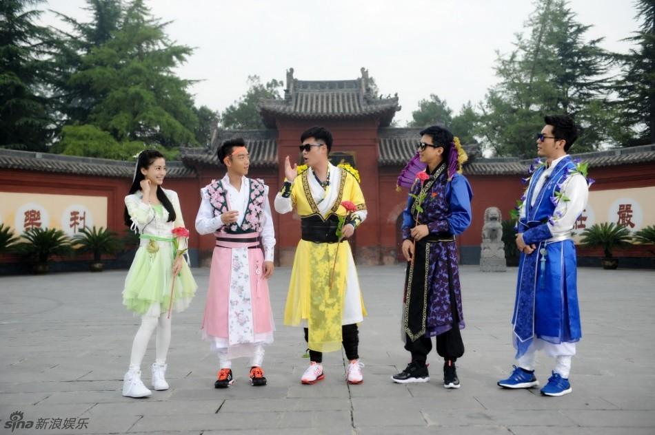 跑男3开播鹿晗受热捧 星素混搭升级归来