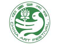 第十一届艺术节口号及吉祥物征集截止公告
