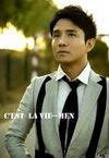 刘铭洋(饰服务生)主持人,星工场音乐公司签约歌手