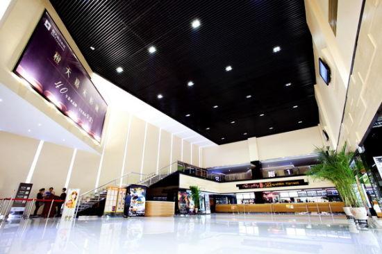 娱乐产业 > 正文    新浪娱乐讯 2011年12月6日,香港 - 橙天嘉禾娱乐