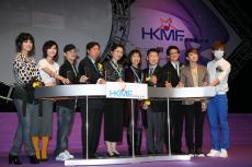 香港音乐汇展2008聚焦艺人管理开拓音乐商机
