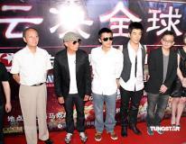 组图:谢霆锋等群星出席《风云决》上海首映礼
