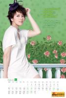 高清组图:梁咏琪09年温馨台历清新短发显俏皮