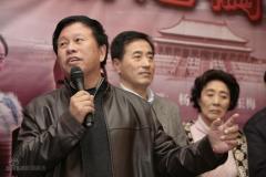 北京卫视1月4日开播年度大戏《漕运码头》(图)