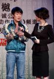 吴樾签约电影频道欲做首席动作明星(组图)