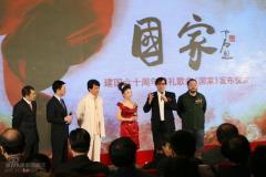 刘媛媛自曝录《国家》曾激动落泪赞成龙唱功棒