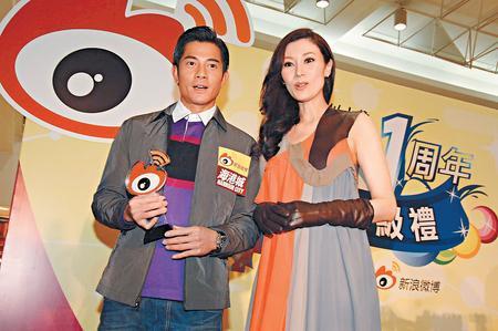 李嘉欣微博承认怀孕否认人工受孕感谢公婆(图)