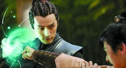 """《轩辕剑之天之痕》胡歌:这次角色有点""""恶"""""""