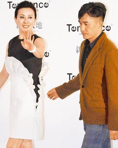 梁朝伟拍日本电影被炮轰公司澄清:没签约