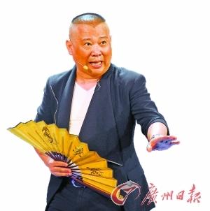 郭德纲王学兵成北京西城政协委员