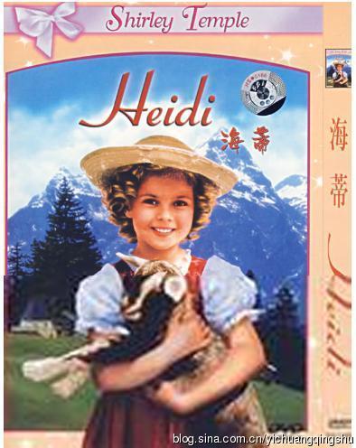 天真烂漫,心地善良的小姑娘,小海蒂在自己很小的时候就失去了双亲,成