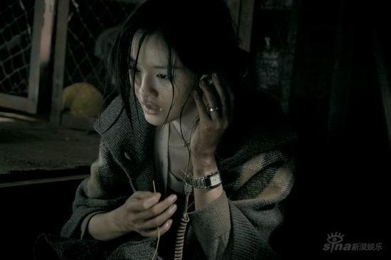 资料图片:电影《保持通话》剧照(81)