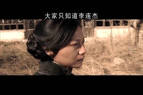《投名状》三碟导演版再现黑帮英雄梦-音质画质