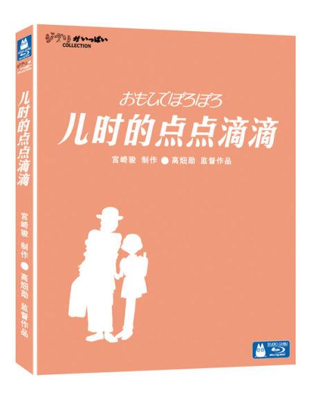 龙猫魔女宅急便等吉卜力动画bd/dvd发行