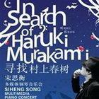 宋思衡多媒体钢琴音乐会时间:9月24日地点:上海音乐厅