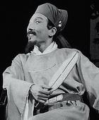 1958-《关汉卿》-关汉卿