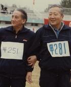 1991年在石景山体育场